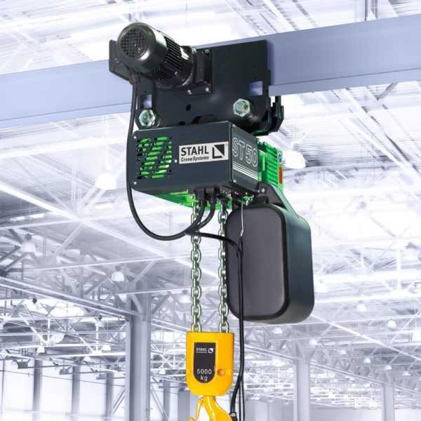 Stahl ST Electric Chain Hoist